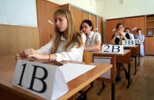Будем «блокчейнить»? В России предложено отказаться от ЕГЭ