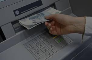 Большинство российских банкоматов могут взломать хакеры