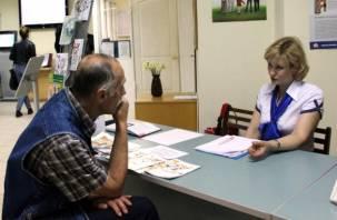 Большинство российских компаний не хотят брать на работу предпенсионеров