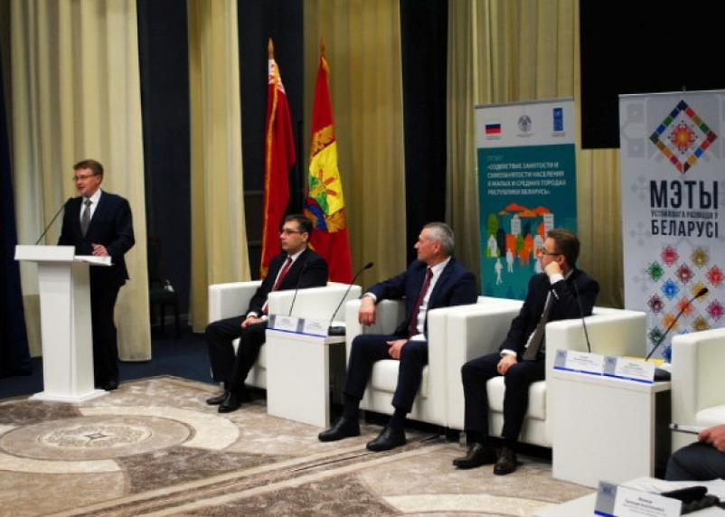 Смоляне приняли участие в белорусском бизнес-форуме