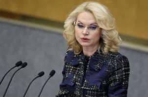 Татьяна Голикова заявила, что непродуманная оптимизация нанесла вред