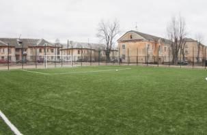 В Смоленске появилась новая спортивная площадка