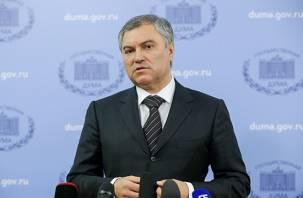 Организации инвалидов получат дополнительно 200 млн рублей