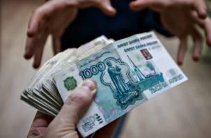 Коррупция в России растет. Средняя сумма взятки – 451 тысяча рублей