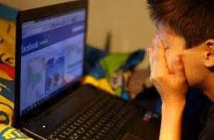 В РФ может появиться должность специалиста по анализу социальных сетей школьников