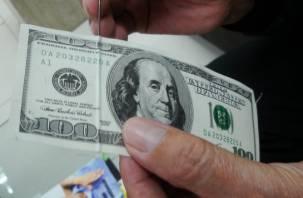 По Смоленску гуляет фальшивая иностранная валюта