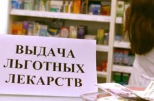 Смолянку обманули на компенсации за лекарства на 400 тысяч рублей