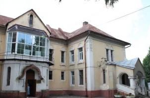 В Смоленске навсегда закроется роддом в «Красном кресте»