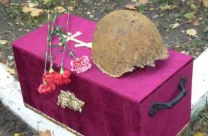 На Смоленщине разыскивают родных бойца Великой Отечественной войны