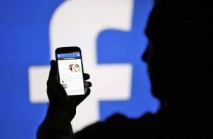 Facebook будет шпионить за вашей семьей