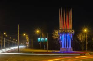 Брянск хочет отобрать у Смоленска статус центра