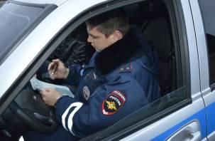В праздничные дни на Смоленщине проходят сплошные проверки водителей