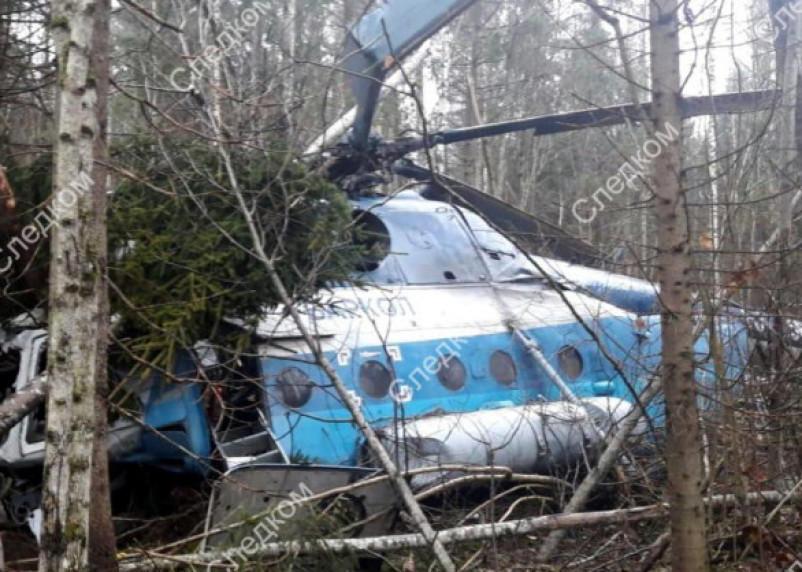 Названа предварительная причина крушения вертолета, вылетевшего из Смоленской области
