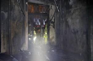 В Ярцеве во время пожара пострадал человек