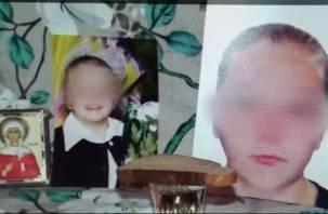 Девочку из Сафонова, которая писала письмо Путину, похоронили на старом закрытом кладбище