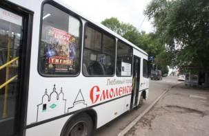 Сегодня в Смоленске запустят дачные маршрутки