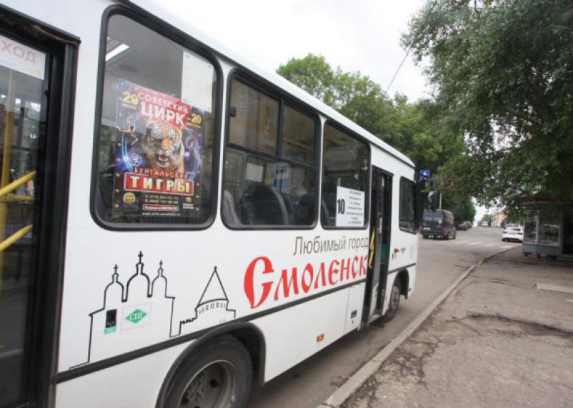 В Смоленске вводится дополнительный автобусный маршрут №2