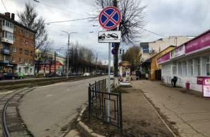 «Остановка и стоянка запрещены». В Смоленске на оживленном перекрестке появился новый дорожный знак