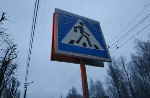 В Смоленской области мужчину сбили на пешеходном переходе