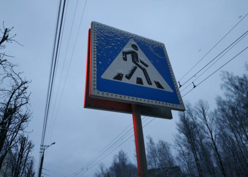 В Рославле сбили девочку около школы