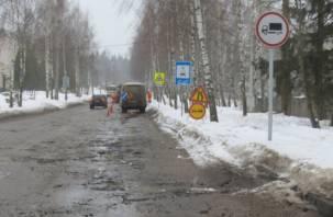 Так сойдет? В России разрешили укладывать асфальт в плохую погоду