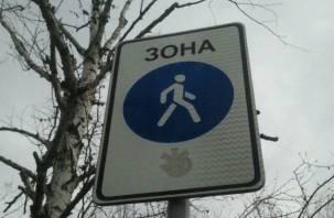В Смоленске ликвидируют незаконную автомобильную стоянку