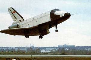 Полёту «Бурана» исполняется 30 лет