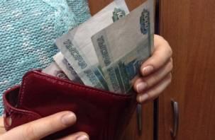 Социологи выяснили, как россияне оценивают свое материальное положение