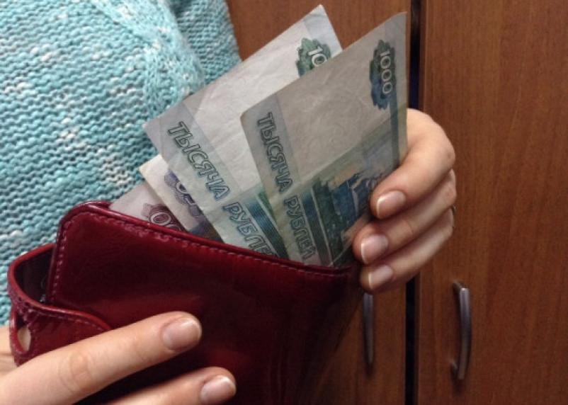 Россияне ждут повышения зарплаты в 2021 году