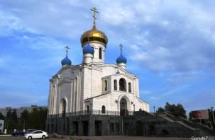 Храм Святых новомучеников в Смоленске получил 2,2 млн рублей
