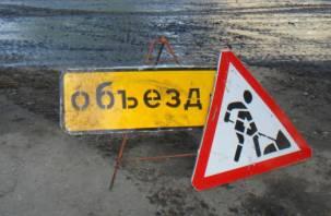 В Смоленске до конца года перекрыли движение на перекрестке улиц