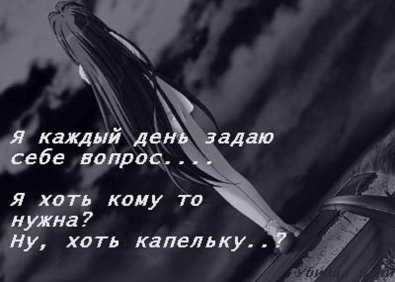 «В моей жизни прошу никого не винить»: погибшая в Сафонове девочка писала письмо Путину