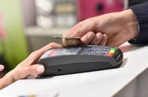 В Смоленске раскрыли кражу денег с банковской карты