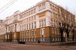 Смоляне и белорусы обсудили на конференции проблемы приграничных территорий