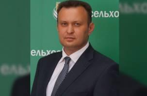Экс-руководителю смоленского Россельхозбанка вынесен приговор