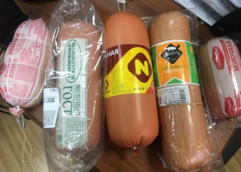 В Роскачестве дали рекомендации по выбору варёной колбасы