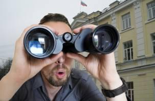 В администрации Смоленска «потерялся» заместитель главы города