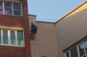 В Смоленске новостройки ЗАО «Ваш дом» продолжают трещать по швам