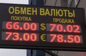 В России хотят запретят нелегальные табло с курсами валют
