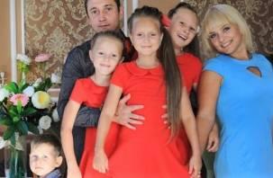 Многодетная семья из Смоленска побывала в Госдуме