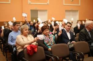 Мэра Смоленска побоялись выгонять из партии. Но исключили из политсовета