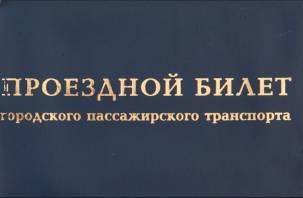 Дмитрий Медведев поручил разработать единый проездной на все виды транспорта