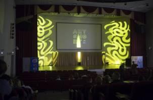 В Смоленске проходит международный кинофестиваль