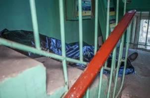 Смоленская прокуратура занялась проверкой по факту смерти сафоновской школьницы