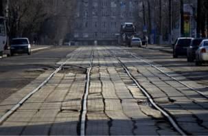 Стало известно, когда в Смоленске отремонтируют Трамвайный проезд