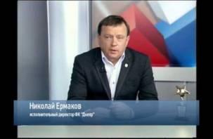 Не выплатил работникам более 5 млн рублей. Против директора ФК «Днепр» возбуждено уголовное дело