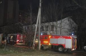 В Ершичах горел завод