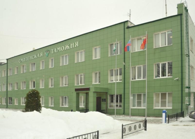 Суд в Смоленске признал незаконным  увольнение инспектора таможни