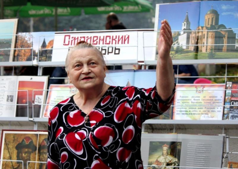 В Смоленске состоится юбилейный вечер смоленской поэтессы