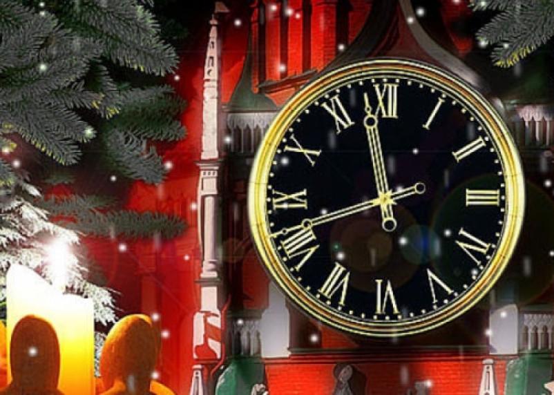 «Чемодан с миллионом долларов». Россияне рассказали, что собираются загадать в новогоднюю ночь